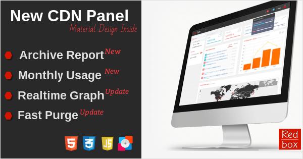 cdn-admin-panel